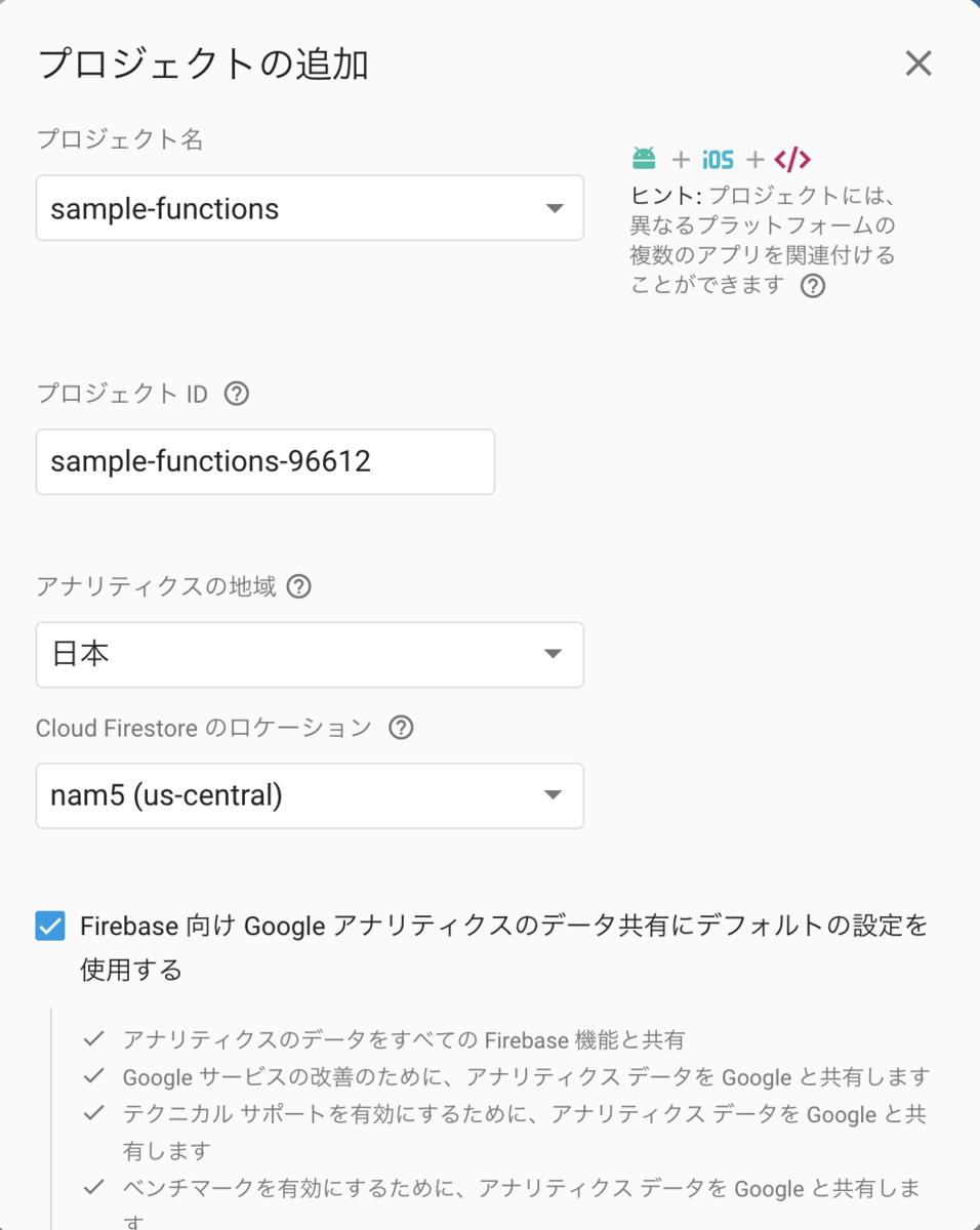 f:id:takamizawa46:20190415080809p:plain:w450