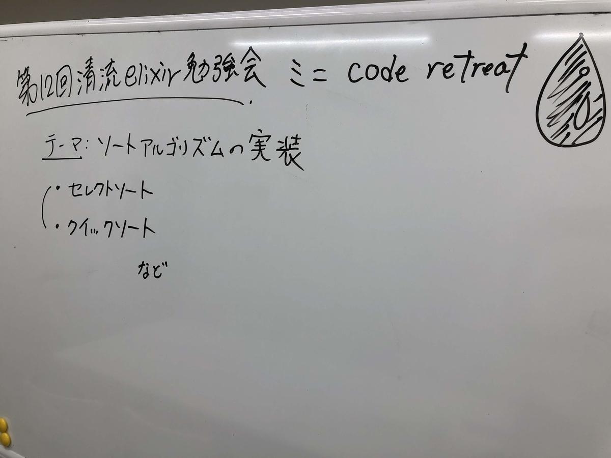 f:id:takamizawa46:20190928165330j:plain:w500