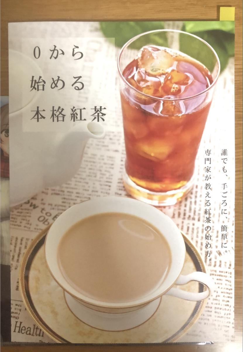 f:id:takamizawa46:20200116235948p:plain:h550