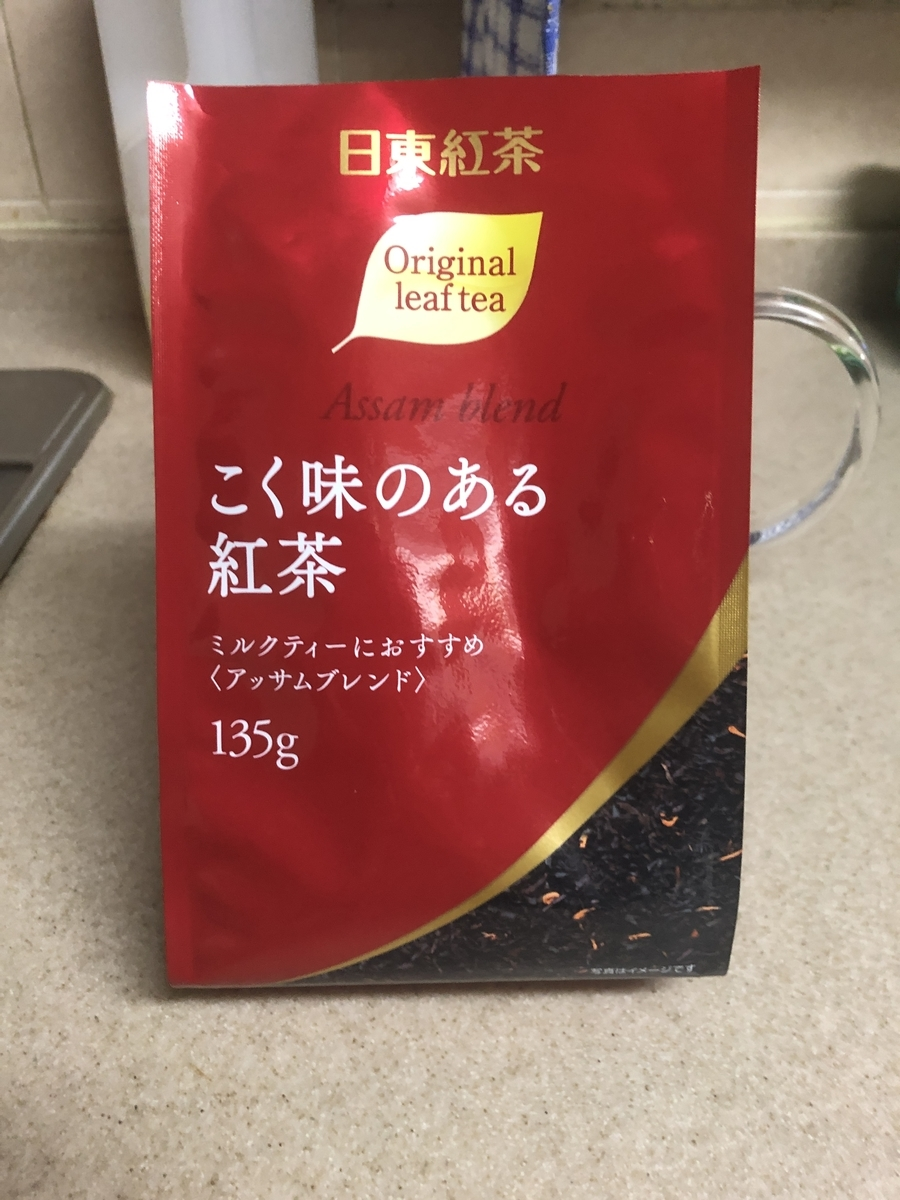 f:id:takamizawa46:20200201133059j:plain:w500