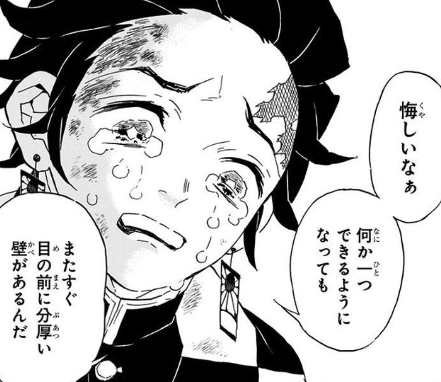 f:id:takamizawa46:20200314232443p:plain:w400