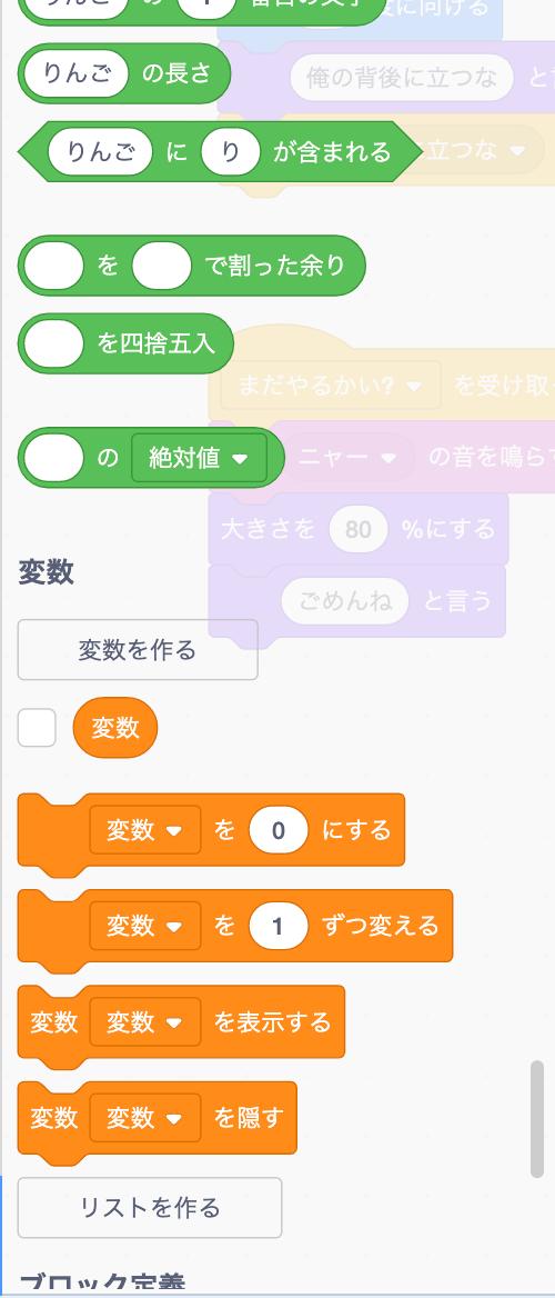 f:id:takamizawa46:20200329122249p:plain:h450