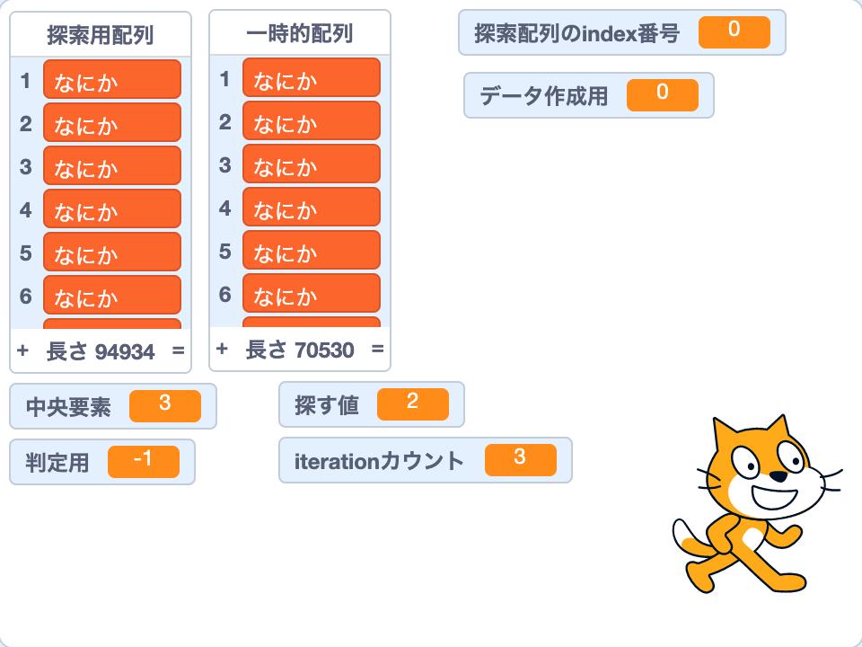 f:id:takamizawa46:20200329123402p:plain