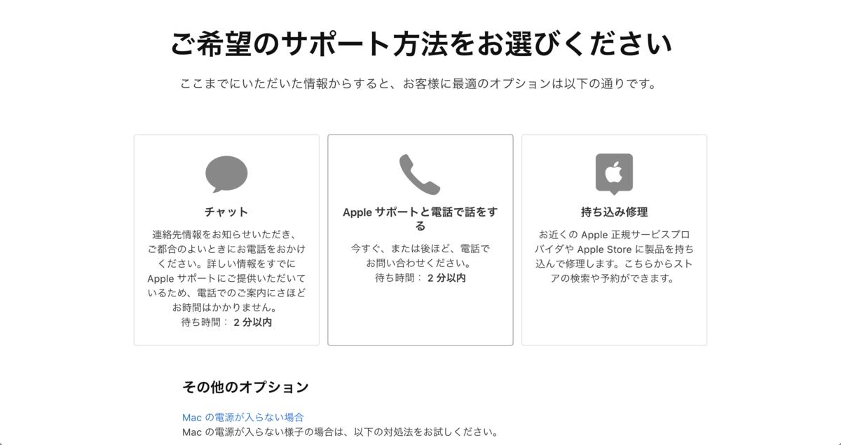 f:id:takamizawa46:20200818095144p:plain:w500