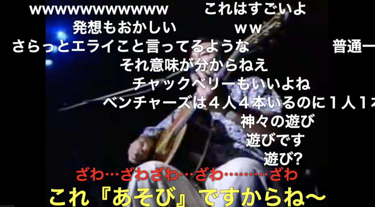 f:id:takamizawa46:20201114133430p:plain