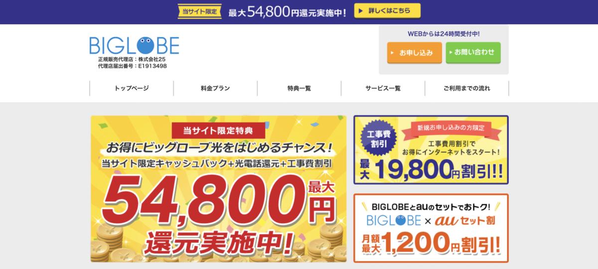f:id:takamizawa46:20210917085105p:plain