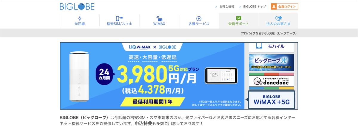 f:id:takamizawa46:20210917085400p:plain