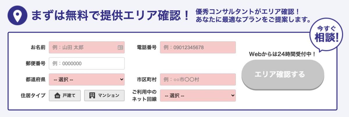 f:id:takamizawa46:20210917090247p:plain