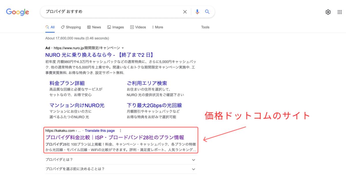 f:id:takamizawa46:20210918092813p:plain