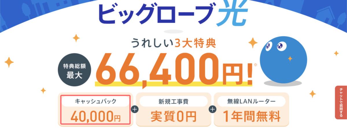 f:id:takamizawa46:20210918092816p:plain