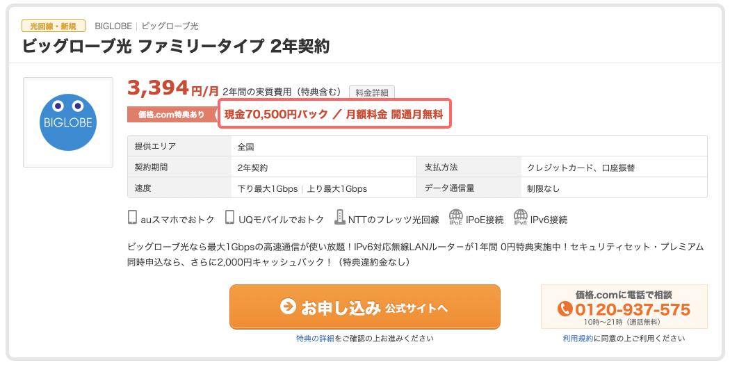 f:id:takamizawa46:20210918092820p:plain
