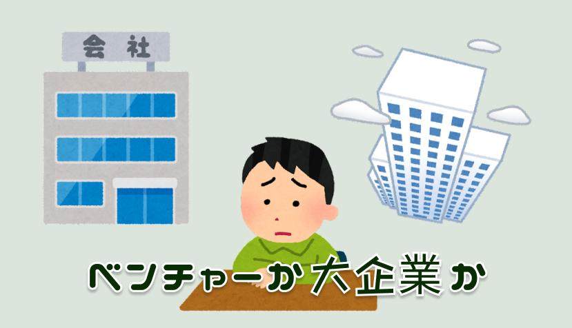 f:id:takamizawa46:20210919222712p:plain