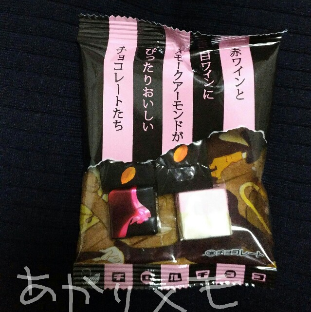 f:id:takamizumizu:20170320140721j:image