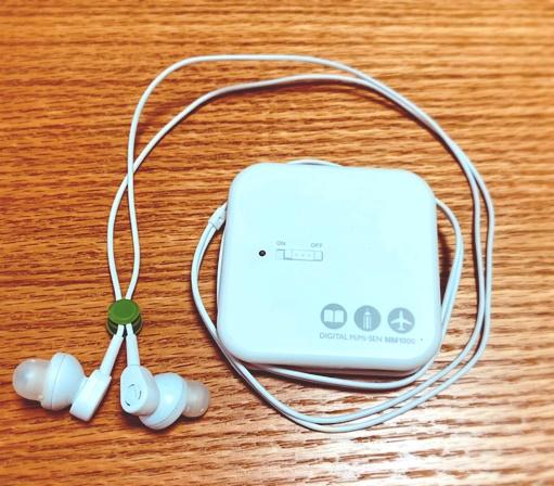 HSP 騒音 キングジム デジタル耳せん