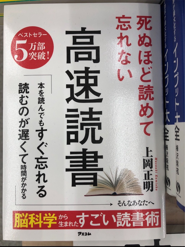 f:id:takamurablog:20191205192834j:image