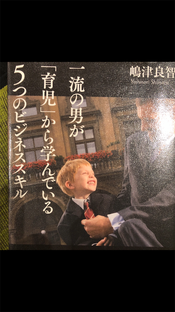 f:id:takamurablog:20191205200104p:image