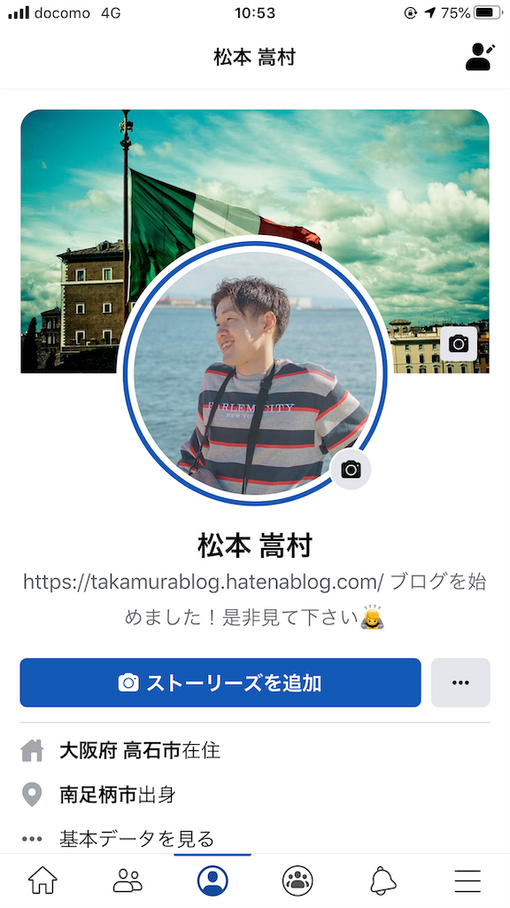 f:id:takamurablog:20200228105417p:image