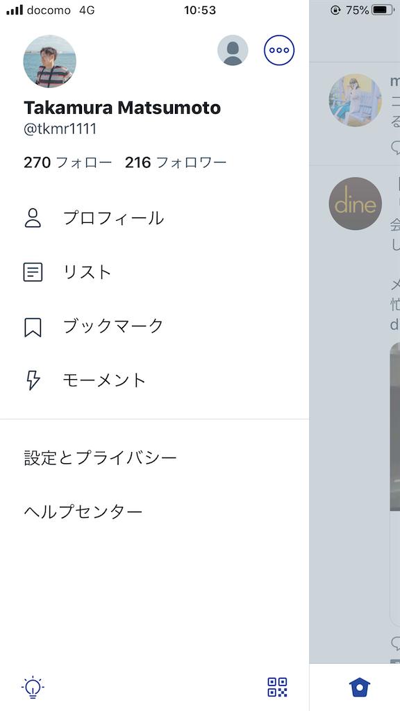 f:id:takamurablog:20200228105422p:image