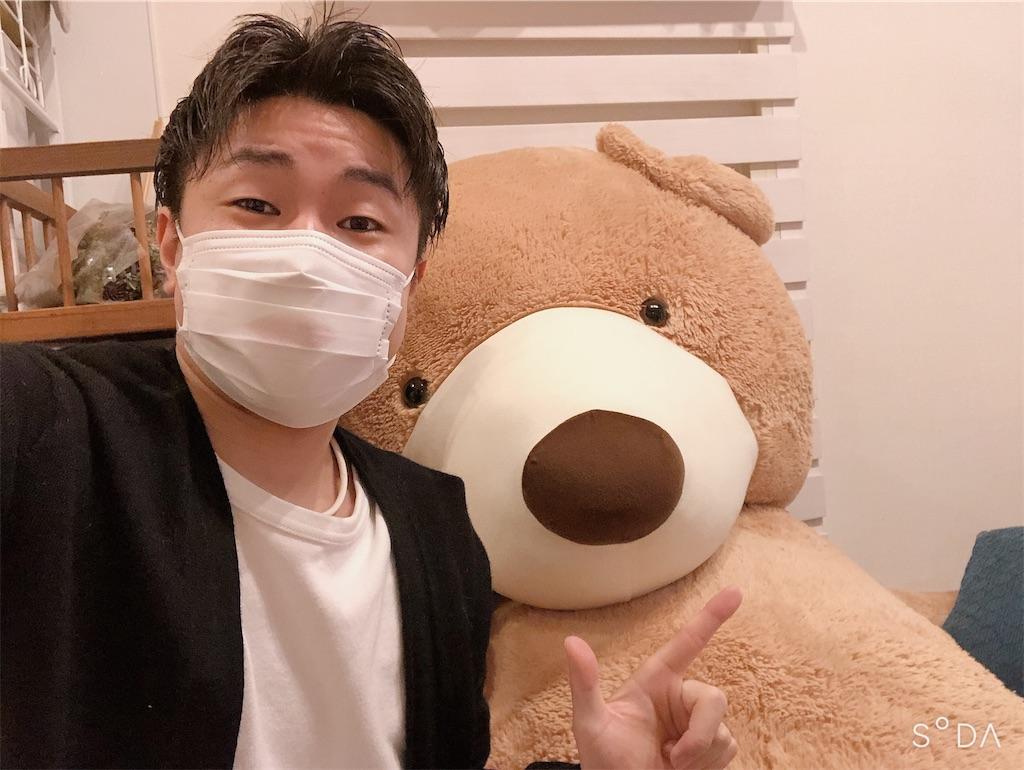 f:id:takamurablog:20200301155344j:image