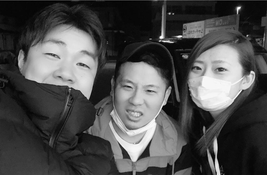 f:id:takamurablog:20200303030133j:image