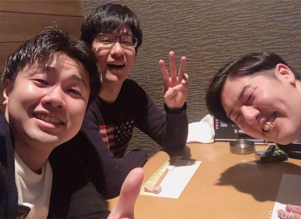 f:id:takamurablog:20200304044459j:image