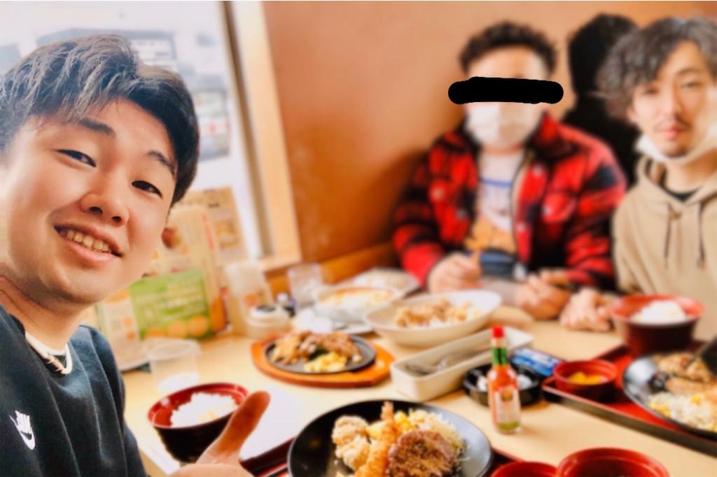 f:id:takamurablog:20200304225435j:image