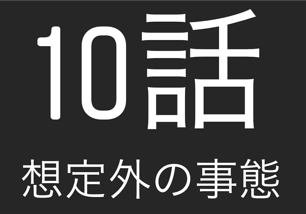 f:id:takamurablog:20200306222315j:image