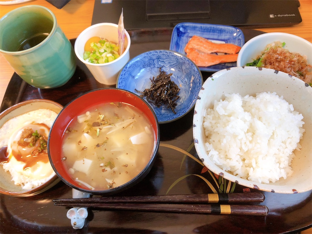 f:id:takamurablog:20200308220900j:image
