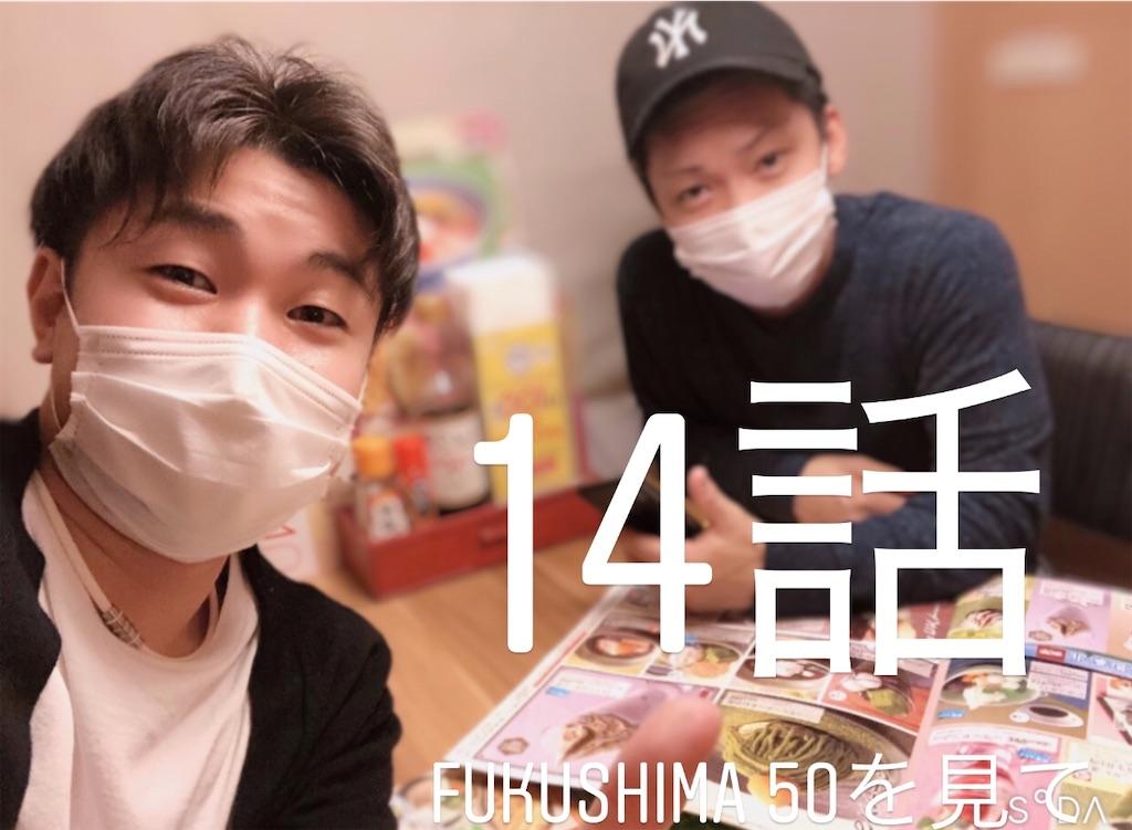 f:id:takamurablog:20200311021549j:image