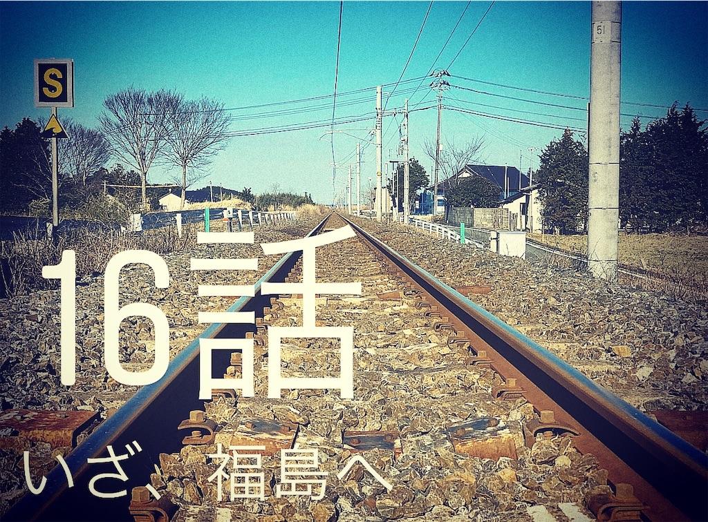 f:id:takamurablog:20200313032900j:image