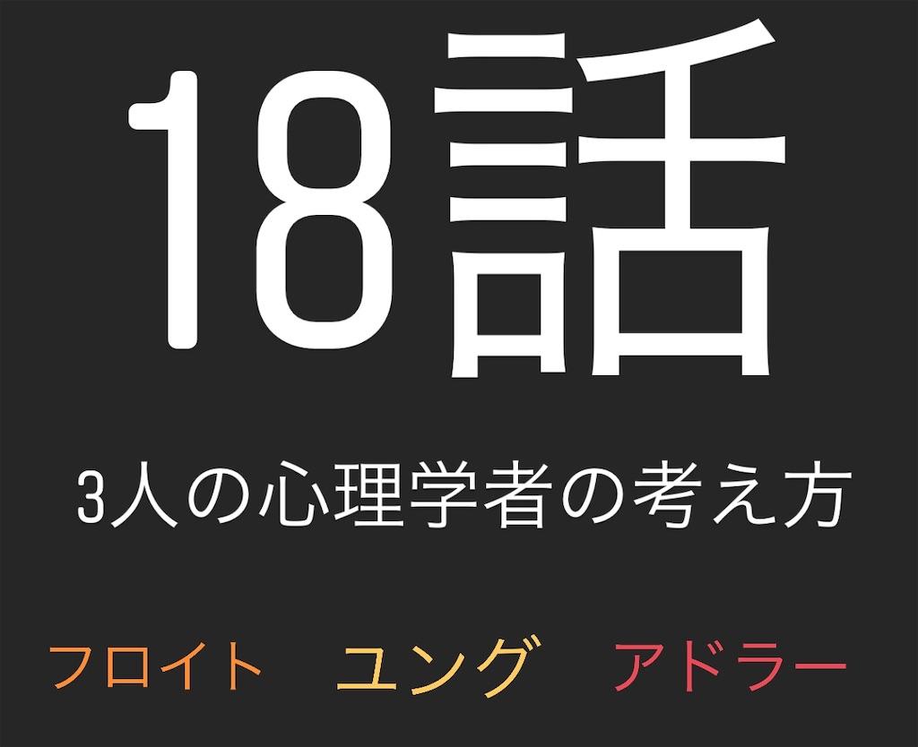 f:id:takamurablog:20200315131209j:image