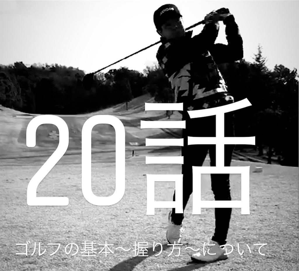 f:id:takamurablog:20200318165233j:image