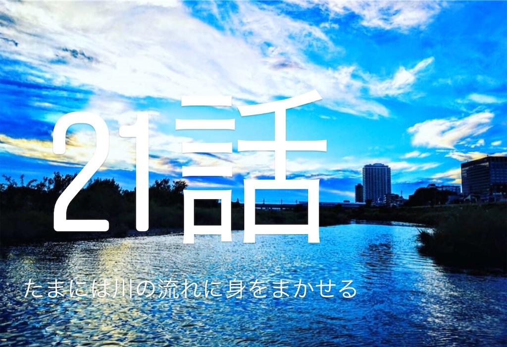 f:id:takamurablog:20200320132252j:image