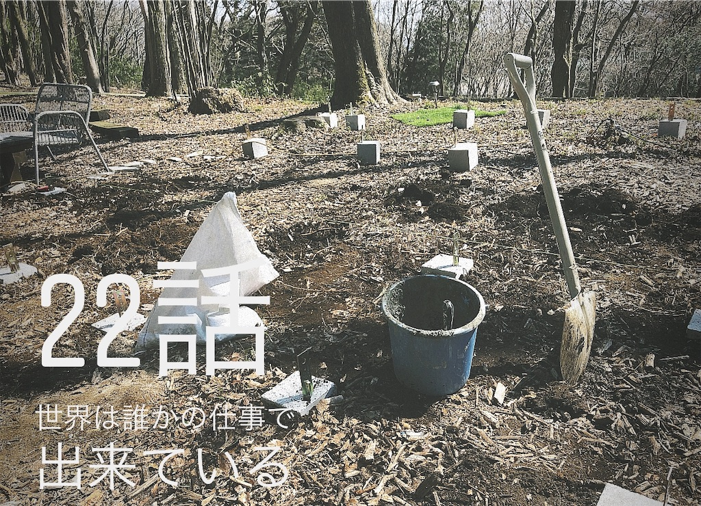 f:id:takamurablog:20200322131637j:image