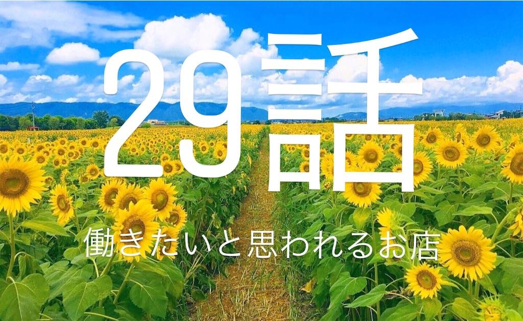 f:id:takamurablog:20200405004924j:image