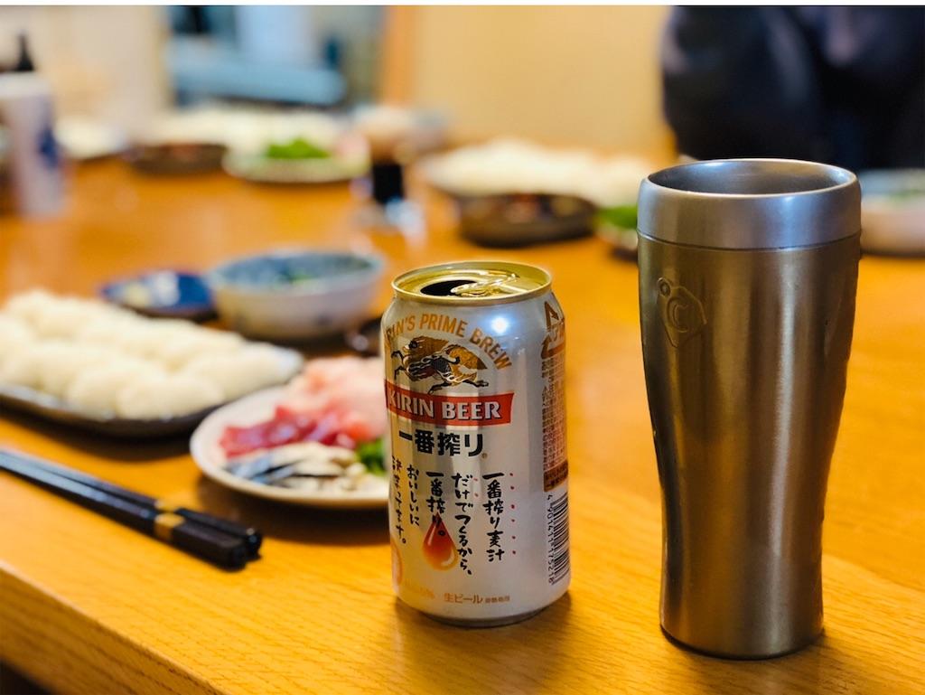 f:id:takamurablog:20200405005717j:image