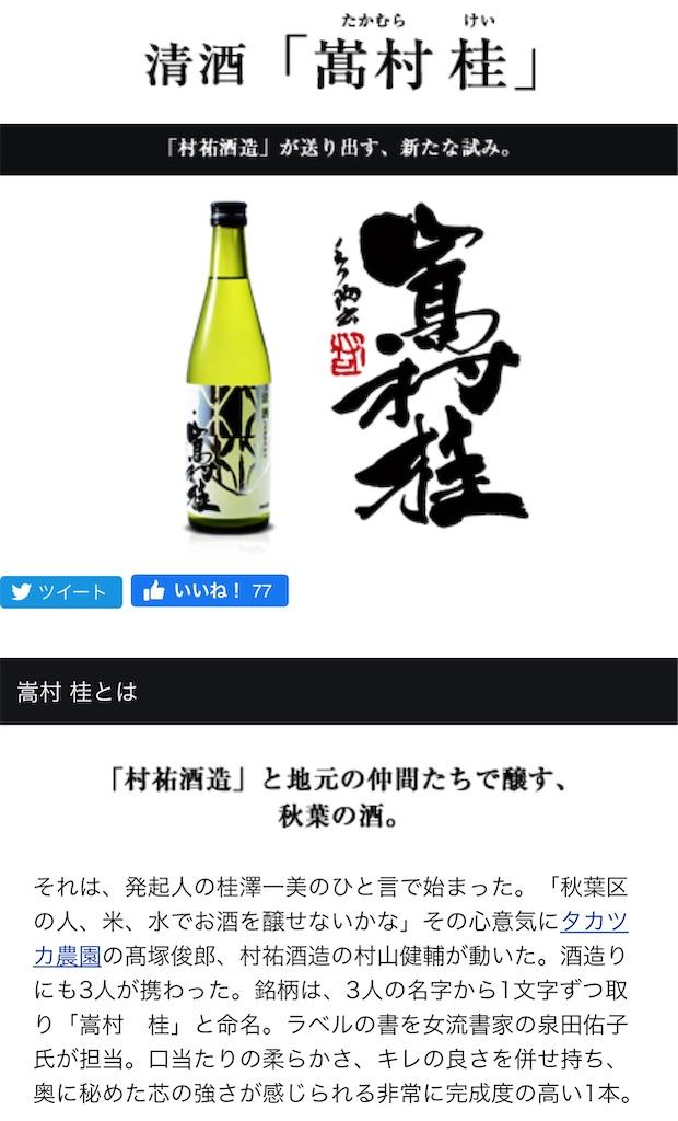 f:id:takamurablog:20200405234419j:image