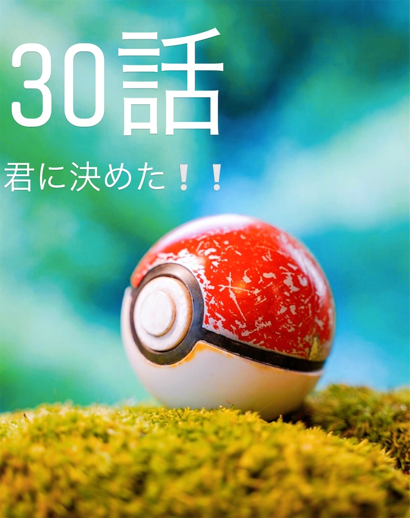 f:id:takamurablog:20200406000349j:image