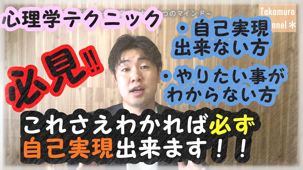 f:id:takamurablog:20200503142516j:image