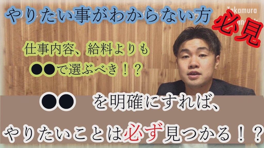 f:id:takamurablog:20200519204433j:image