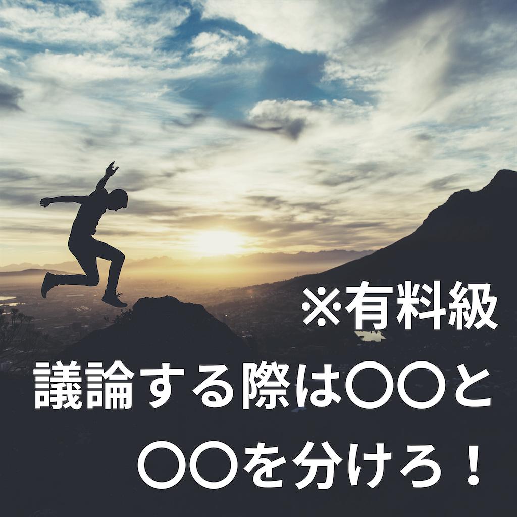 f:id:takamurablog:20200526030711p:image