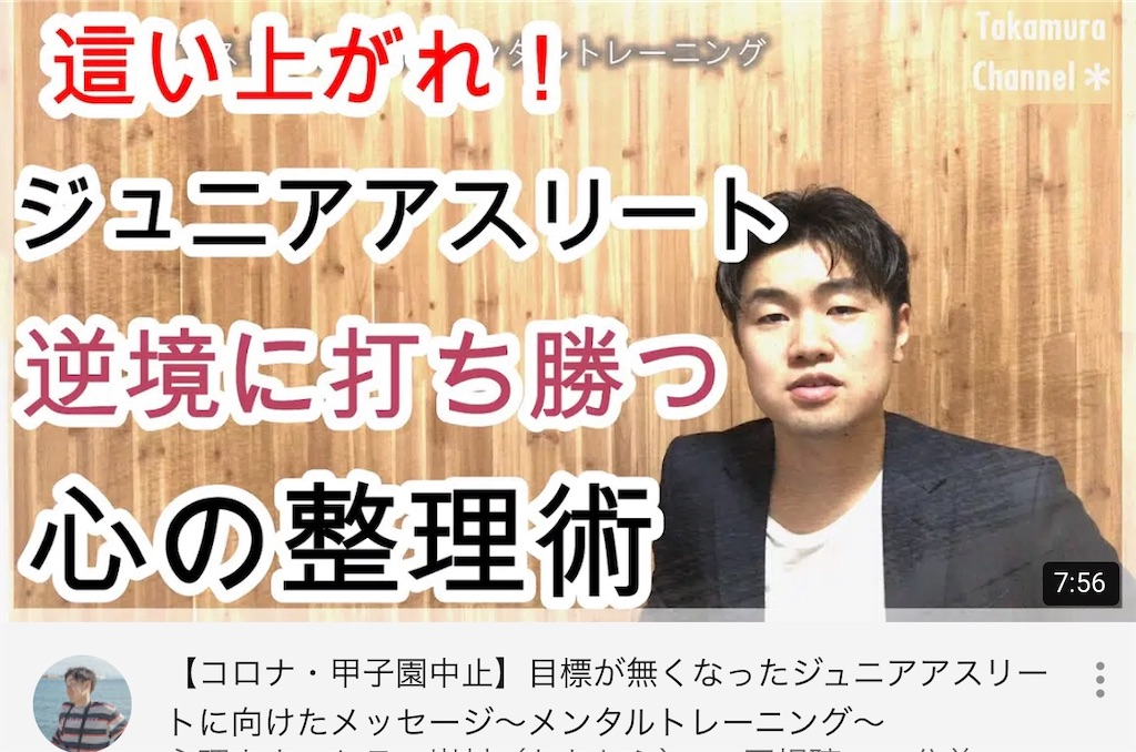f:id:takamurablog:20200602212306j:image