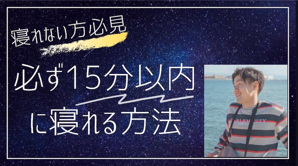 f:id:takamurablog:20200701221353j:image