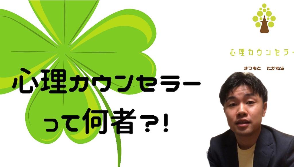 f:id:takamurablog:20201117202406j:image