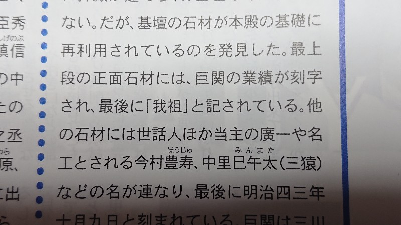 f:id:takamuramukuo:20210510201727j:plain