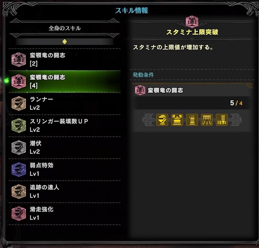 f:id:takamurasan:20180304010733j:plain