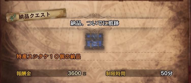 f:id:takamurasan:20180310085901j:plain