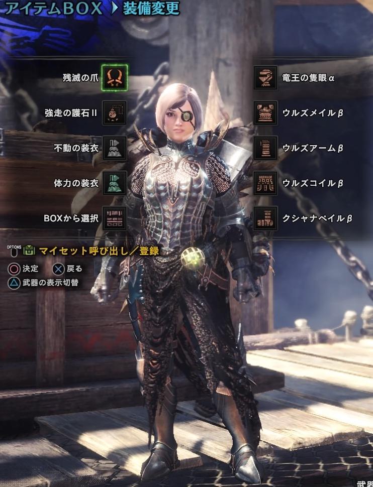 f:id:takamurasan:20180312204052j:plain