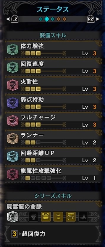 f:id:takamurasan:20180312204213j:plain