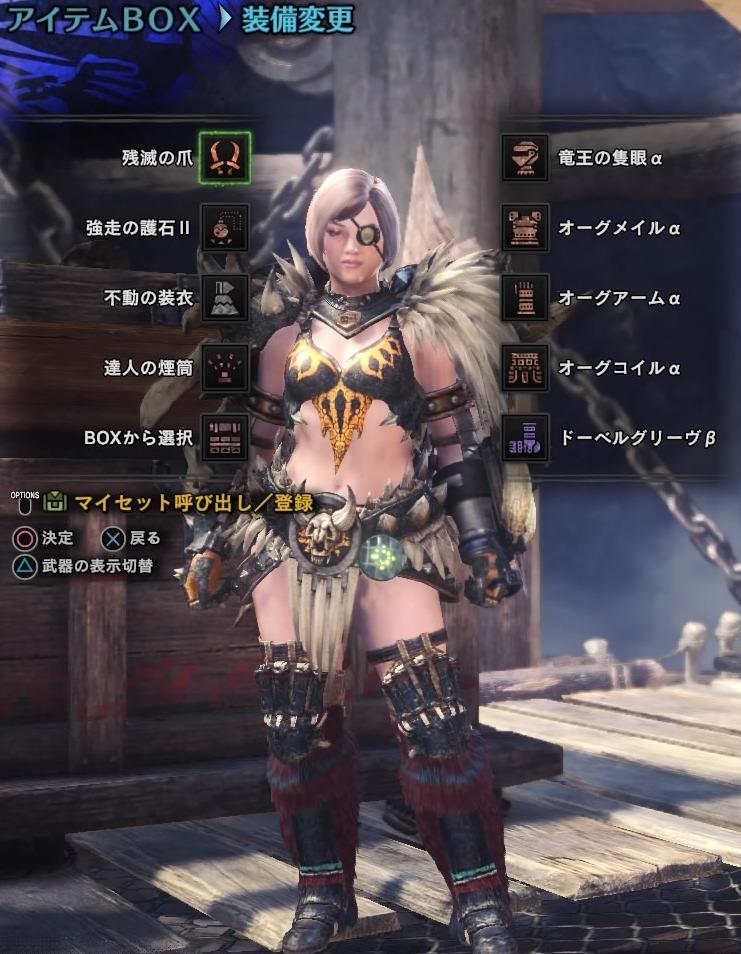f:id:takamurasan:20180312204333j:plain